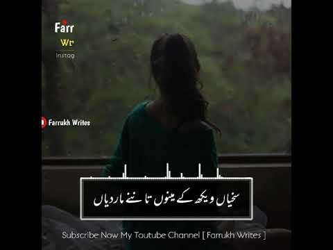 Aaja Mera Dil Nehi Ladga Sad Whatsapp Status Video With Lyrics |Farrukh Writes|