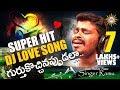 గుర్తుకొచ్చినప్పుడల్లా ..Super Duper Dj Hit Song | 2019 Love Failure Dj Songs |DiscoRecordingCompany video download