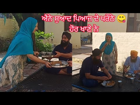 ll 😍Tasty onion paratha recipe 😍 ll village life of punjab 💖ll by punjabi home cooking ll