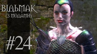 Let's Play THE WITCHER Modded - Part 24