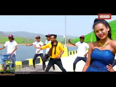 Download 💖 LOVE STORY 💖 2018 !! NEW NAGPURI SONG !! SHEKHAR SAHIS & PRITY HD Mp4 3GP Video and MP3