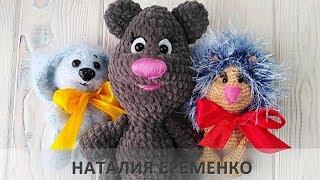 Три игрушки крючком по одному мк // мастер-класс toyfabric