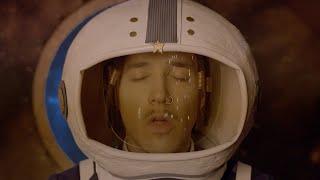 LILDAMI (amb SUU I Sr. Chen) - Noi De L'espai