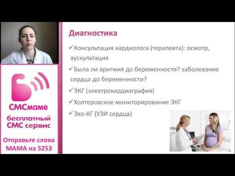 Лечение гипертонии от малышевой видео