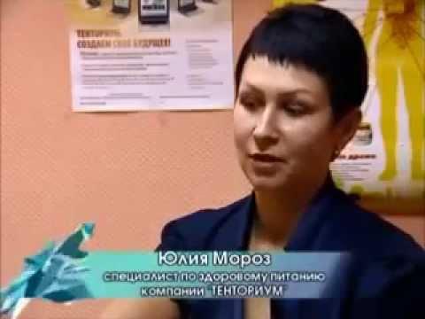Гепатит в уфа