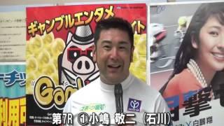 6/21金第7R①小嶋敬二勝利者インタビュー