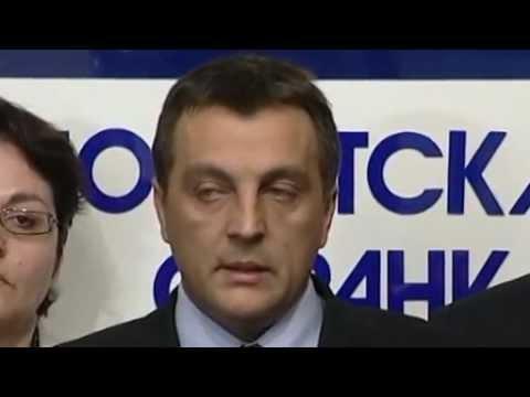 Konferencija za novinare Demokratske stranke povodom ubistva premijera Zorana Đinđića