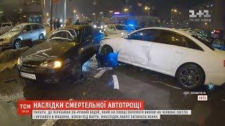 Чоловік, який спричинив смертельну ДТП у Києві, був під дією наркотиків – МВС