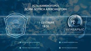 Видеообзор матча «Алтай Торпедо» – «Бейбарыс» 1-0