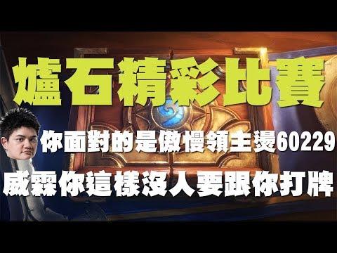 TOM60229一個神抽末日 主導戰局!!