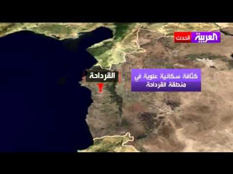 أين ممكن أن يتواجد الرئيس السوري بشار الاسد؟