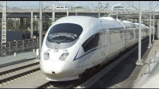 preview picture of video '[CRH016]CRH3C Beijing-Tianjing High Speed Trains 京津城際鉄路CRH3@Beijing 北京'