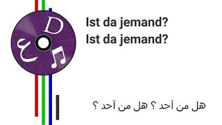Adel Tawil   Ist Da Jemand Mit Dem Text أغنية ألمانية مترجمة للعربي بالإضافة للنص بالألمانية