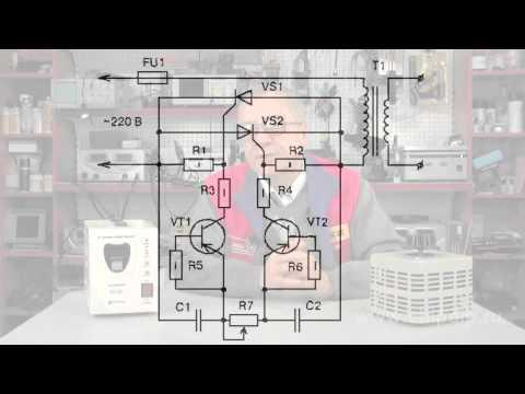Конструктивные особенности сварочных аппаратов