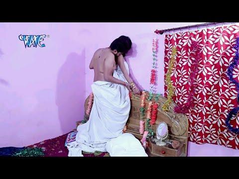 Bhojpuri Song xxxxxx