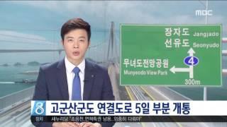 2016년 07월 02일 방송 전체 영상
