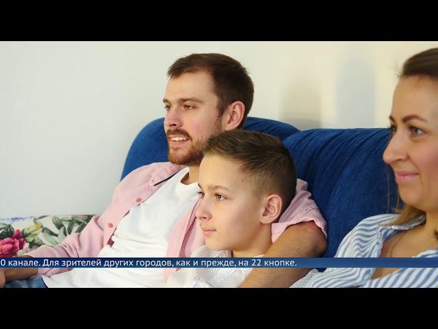 В Иркутске телеканал «Актис» будет вещать на 30-м канале
