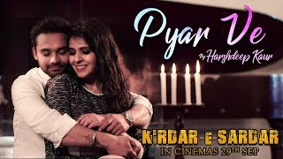 Pyar Ve  Harshdeep Kaur