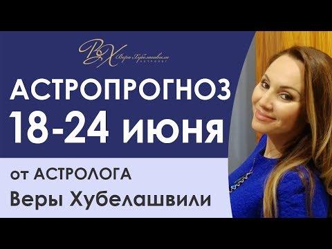 Гороскоп на 12 мая 2017 телец женщина