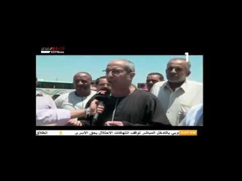 تقرير التلفزيون المصري بشأن نظام التداول الجديد للقطن بالفيوم وبني سويف