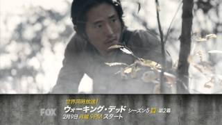 「ウォーキング・デッド」シーズン5 後半 予告編