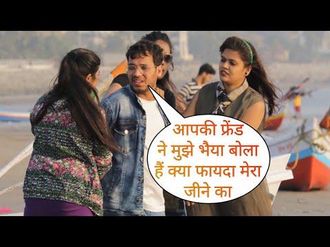 Aapki Friend Ne Mujhe Bhaiya Bol Diya Mar Jane Do Mujhe Prank On Cute Girl By Desi Boy With Twist