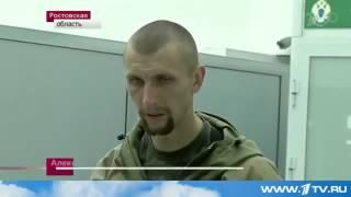 СРОЧНО!!!! Первомайск 05 08 2014 Украинские военные сдаются, Украина сдает позиции!