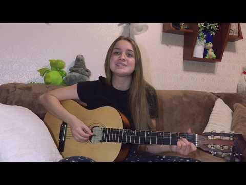 Монеточка - Козырный туз (guitar cover)