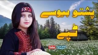 رحمان خروتي غمجني تپي.  Rahman kharotai tapay