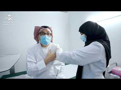الجوائح الوبائية واللقاحات في المملكة