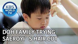 Doh family trying Saeroyi's hair cut [The Return of Superman/2020.05.03]