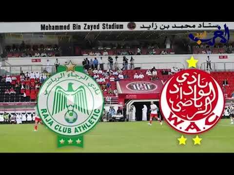 العرب اليوم - شاهد: الإمارات تحتضن ديربي الوداد والرجاء رسميًا