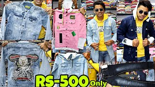 Latest Denim Jacket | 70% Discount | Trending Jackets | Funky Jackets | Branded In Chep Price