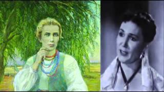Стояла я і слухала весну - Лариса Руденко