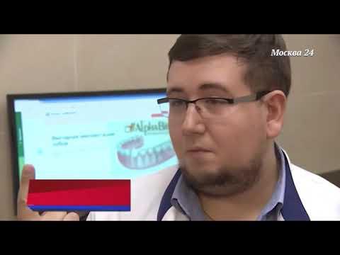 Особенности выполнения повторной маммопластики
