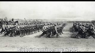 RAZBOIUL ROMANO - UNGAR 1919