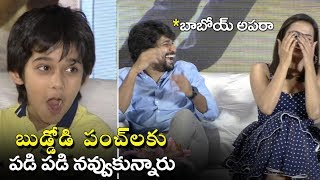 Jersey Movie Child Artist Ronit Hilarious Answers to Anchor Questions | Jersey Team Interview