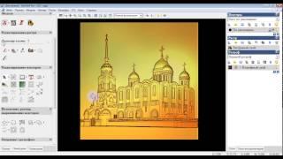 artcam 2008 скачать бесплатно на русском