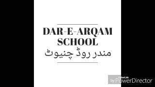 Pear Bhra He Aik Ishara From Annual Function Of DAR E ARQAM SCHOOL , Mandar Road , CHINIOT