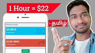 Paytm Withdrawal.. EARN $22 With Simple Steps | Earn Money Online Tamil Quora Forum | Tamil Brush Up