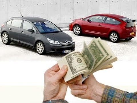 Взяли машину в кредит, а отдавать придется две. Вот же дурак!