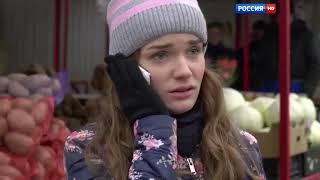 МОДНИЦА (Фильм) HD