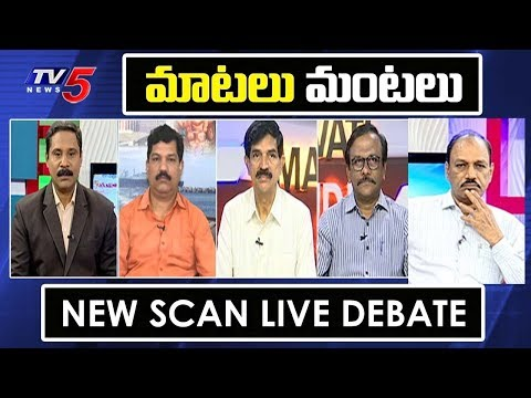 మాటలు మంటలు..! | News Scan Debate with Ravipati Vijay | TV5 News