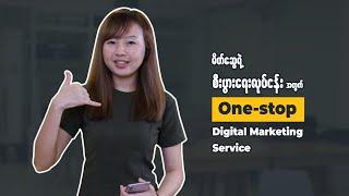 B360 Digital Marketing - Video - 3