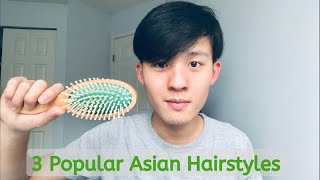 3 Popular Asian Hairstyles For 2020 ( No Hair Products Needed! )