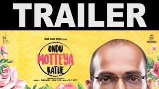 Movie of the year Ondu Motteya Katte In theatres soon Go Pawan Kumar :