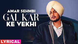 Gal Kar Ke Vekhi (Lyrical) | Amar Sehmbi | Desi Crew | Latest Punjabi Song 2020