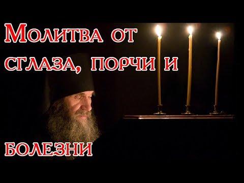 Иоанникий великий молитва