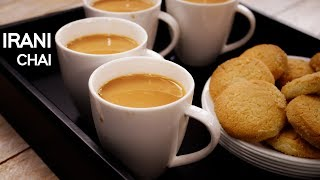 Irani Chai Recipe – How to make Hyderabadi Dum Tea – CookingShooking
