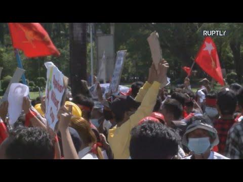 Μιανμάρ: Η κινητοποίηση συνεχίζεται για 6η ημέρα